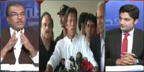 Nuqta e Nazar (Imran Khan's Warning to Nawaz Sharif) – 4th August 2015