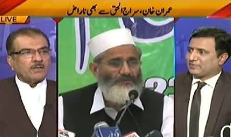 Nuqta e Nazar (Imran Khan Sirajul Haq Se Bhi Naraz) - 30th October 2014