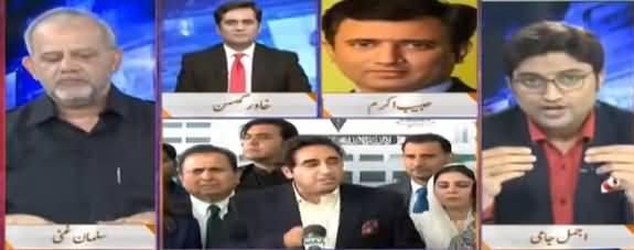 Nuqta e Nazar (Imran Khan Vs Bilawal Zardari) - 25th April 2019