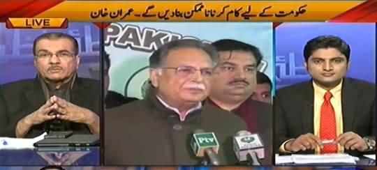 Nuqta e Nazar (Imran Khan Warns to Fail the Govt in Press Conf.) - 12th January 2015