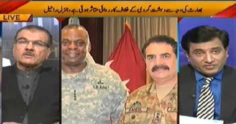 Nuqta e Nazar (India A Hurdle in Pakistan's Operation Against Terrorism) - 19th November 2014