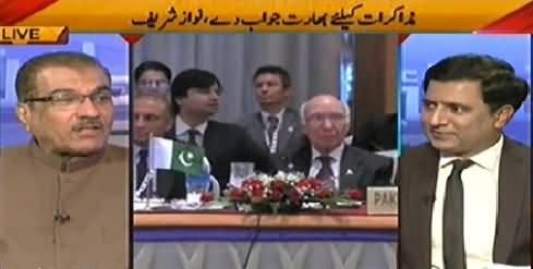 Nuqta e Nazar (India Should Respond to Pakistan's Dialogues) - 25th November 2014