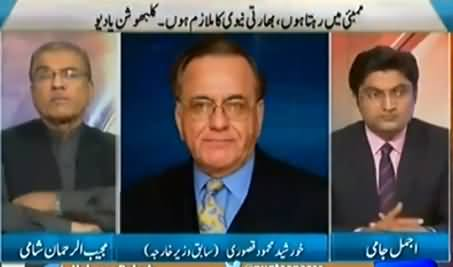 Nuqta e Nazar (Indian Agent Ke Inkishafat) - 29th March 2016