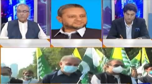 Nuqta e Nazar (Indian Atrocities in Kashmir) - 5th August 2021