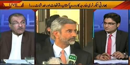 Nuqta e Nazar (Indian Foreign Secretary's Visit to Pakistan) – 3rd March 2015