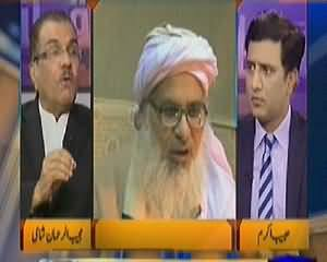Nuqta e Nazar (Is Dialogue Still Possible with Taliban) – 19th February 2014