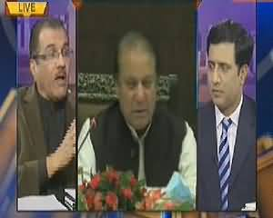 Nuqta e Nazar (Is It Possible to Dialogue with Taliban?) - 27th January 2014