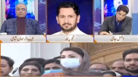 Nuqta e Nazar (Is Maulana Fazlur Rehman Leaving PDM?) - 27th January 2021
