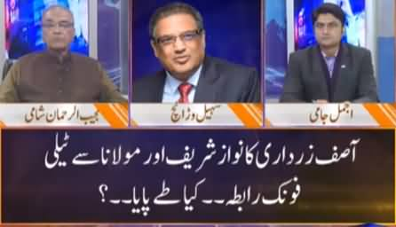 Nuqta e Nazar (Is PDM Movement Getting Weak?) - 23rd December 2020