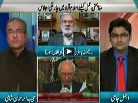 Nuqta e Nazar (Islamabad Mein 4 Mulki Ijlas) - 11th January 2016