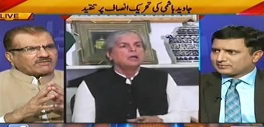 Nuqta e Nazar (Javed Hashmi Ki PTI Par Sakht Tanqeed) - 24th September 2014