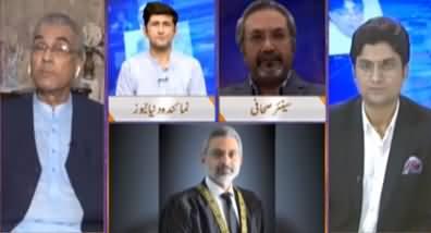 Nuqta e Nazar (Justice Qazi Faez Isa Case) - 18th June 2020