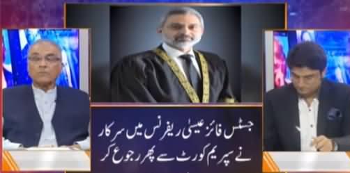 Nuqta e Nazar (Justice Qazi Faez Isa Reference) - 26th May 2021