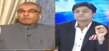 Nuqta e Nazar (Karachi Issues: Amir Liaquat Want to Resign) - 16th July 2020