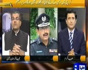 Nuqta e Nazar (Karachi Mein Aman Ke liye Koi Samjhota Nai Hoga: Wazir-e-Azam) - 4th September 2013