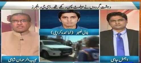 Nuqta e Nazar (Karachi Mein Phir Dehshatgardi) – 20th April 2016