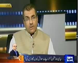 Nuqta e Nazar (Karachi Mein puri Taaqat Istimaal Karni Paregi - Prime Minister) - 3rd September 2013