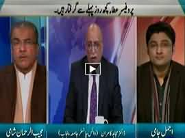 Nuqta e Nazar (Karachi Operation And Corruption Cases) - 14th December 2015