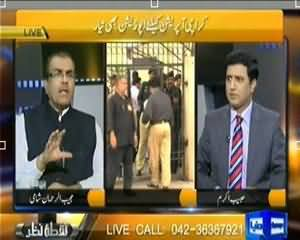 Nuqta e Nazar (Karachi Operation Ke Liye Opposition Be Taiyar!!) - 29th August 2013