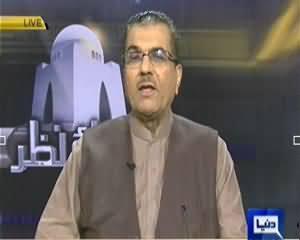 Nuqta e Nazar (Karachi Operation Or Be Shadid Hoga - Chaudhry Nisar) - 19th September 2013