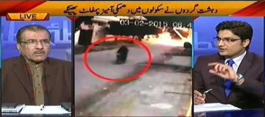 Nuqta e Nazar (Karachi School Par Grenade Attack) - 3rd February 2015