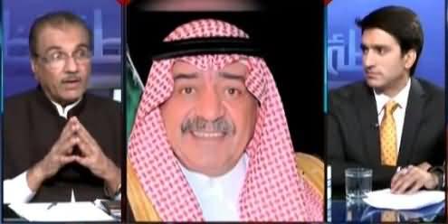 Nuqta e Nazar (King Shah Salman Made Major Changes) – 29th April 2015