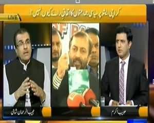 Nuqta e Nazar (Kiya Fauj Hi Karachi Ke Masle Ka Hal Hai??) - 27th August 2013