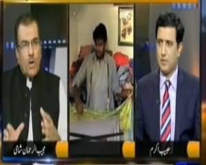 Nuqta e Nazar (Kiya Nawaz Hakumat IMF Ki Sharait Maan Rahi Hai??) - 1st October 2013
