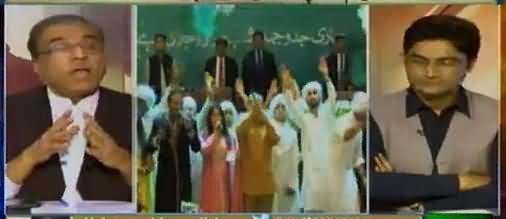 Nuqta e Nazar (Kya Hum Ne Pakistan Bana Liya) – 23rd March 2016