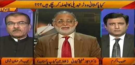 Nuqta e Nazar (Kya Pakistani Voters Ka Mind Badal Gya?) – 4th November 2014