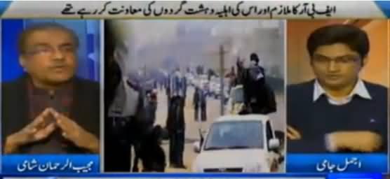 Nuqta e Nazar (Lahore Mein Daish Ka Network Pakra Gaya) - 31st December 2015
