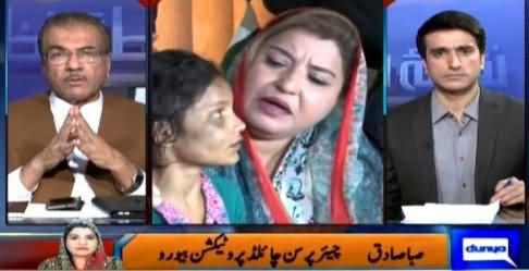Nuqta e Nazar (Lahore Mein Gharelo Mulazima Par Tashadud) – 28th April 2015