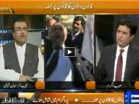 Nuqta e Nazar (Lawyers and Police Fight) - 26th November 2013