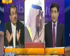 Nuqta e Nazar (Main Musharraf Ko Lene Nahi Aya - Saudi Wazir) - 7th January 2014