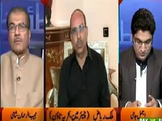 Nuqta-e-Nazar (Malik Riaz Exclusive Interview on Leaked Video) – 22nd July 2015