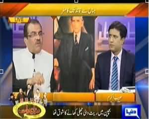 Nuqta e Nazar (Millat Ka Pasban Hai: Muhammad Ali Jinnah!) – 25th December 2013