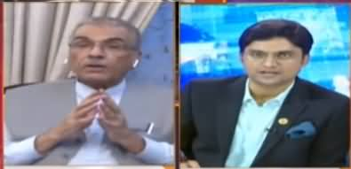 Nuqta e Nazar (Minus One Nahi Minus All - Fazlur Rehman) - 9th July 2020