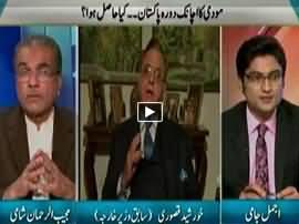Nuqta e Nazar (Modi Ka Achanak Daura e Pakistan) - 28th December 2015