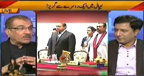 Nuqta e Nazar (Modi Will Not Meet PM Nawaz Sharif) - 26th November 2014