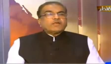 Nuqta e Nazar (MQM in Trouble & Other Issues) – 9th March 2016