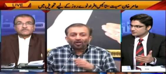Nuqta e Nazar (MQM's Arrested Workers Presented in Court) – 12th March 2015