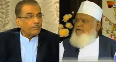 Nuqta e Nazar (Mufti Rafi Usmani Exclusive Interview) – 7th March 2016