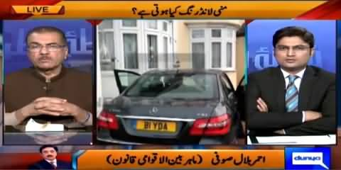 Nuqta e Nazar (Muhammad Anwar (MQM) Arrested In London) – 1st April 2015