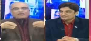 Nuqta e Nazar (Mulk Bhar Mein Aata Kyun Mehnga Huwa?) - 20th January 2020