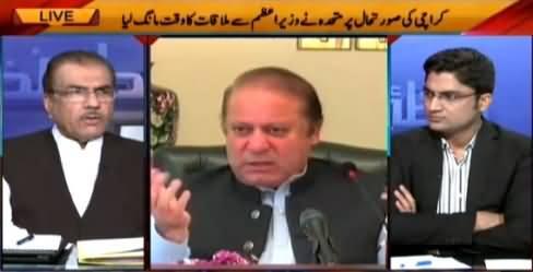 Nuqta e Nazar (Mullah Fazalullah Ki Maut Par Shubhaat) – 24th March 2015