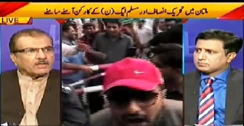 Nuqta e Nazar (Multan Mein PTI aur PMLN Workers Mein Clash) - 9th October 2014