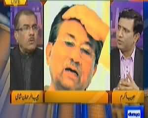 Nuqta e Nazar (Musharraf's Please To Include 269 Persons in Treason Case) – 11th March 2014