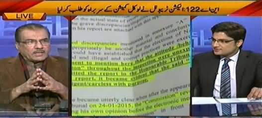 Nuqta e Nazar (NA-122: Imran Ki Local Commission Ke Khilaf Petition) - 28th January 2015