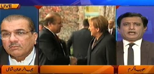Nuqta e Nazar (Nawaz Sharif Invites Germans to Invest in Pakistan) - 11th November 2014