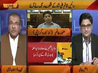 Nuqta e Nazar (Nawaz Sharif Ka Duara e Karachi) – 20th August 2015